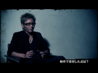 lynch. Reo special from kingrecords 2011.06.01